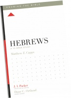 Hebrews Book Reduce