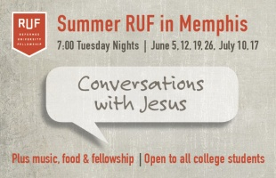 RUF Summer WebSquare96dpi 2